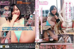 No.04素人モデルいちごちゃんの着エロ動画